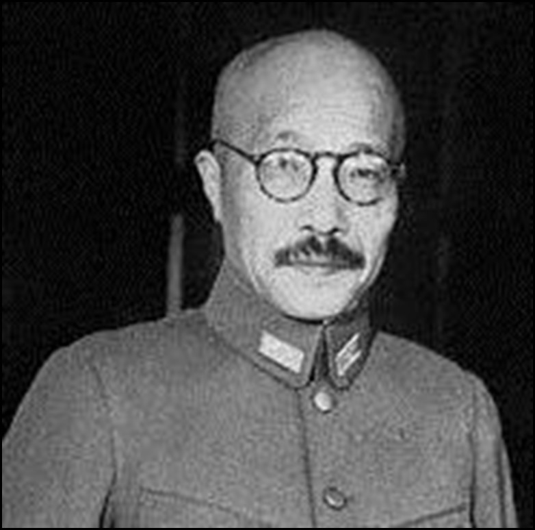 General Tojo_Prime Minister Of  JAPAN AND OFFICIAL SCAPEGOATCROPPED_resized